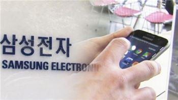 삼성전자, 지난해 4Q 잠정 영업익 6조1000억원(1보)