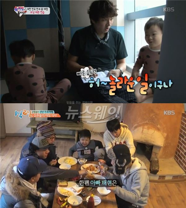 '해피선데이', 시청률 소폭하락에도 동시간대 1위