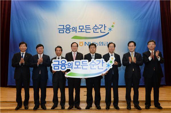 NH농협금융, 출범 후 첫 슬로건 '금융의 모든 순간' 선포
