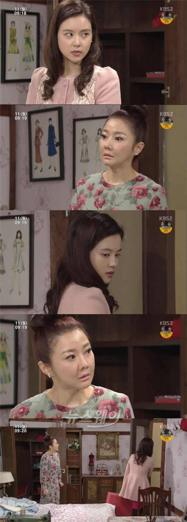 """서윤아, 가출 결심… 조은숙에 """"살인자"""" 일침"""