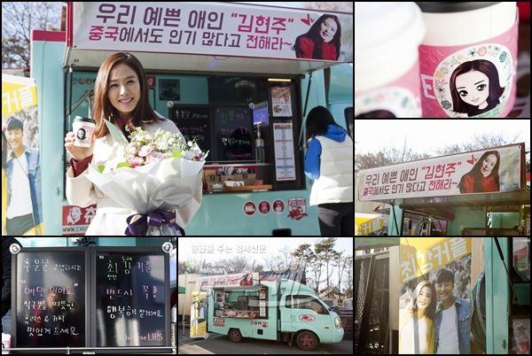 김현주, 新 한류여신 예약… '애인있어요' 촬영장 中팬 커피차 선물