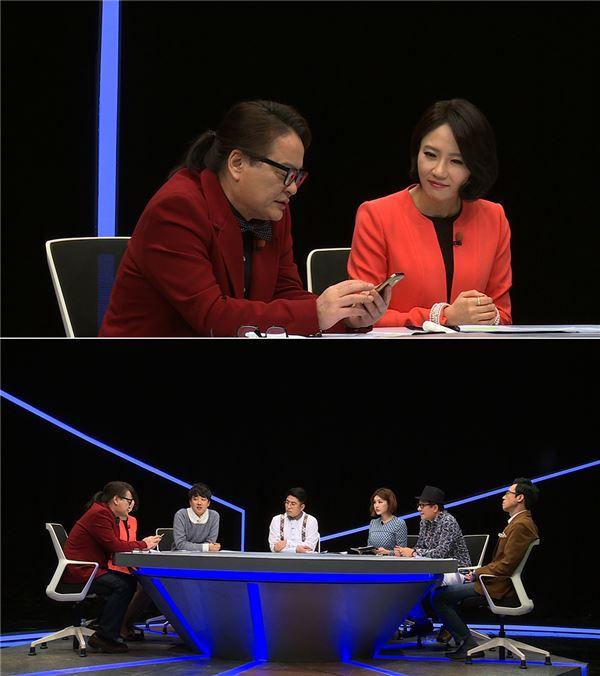 '강적들' SK 최태원 회장 부인 노소영 관장, 직접 보낸 메시지 최초 공개