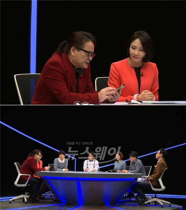 """노소영 관장 """"별거기간 2년 채 안돼""""… '강적들' 직접 작성한 메세지 공개"""