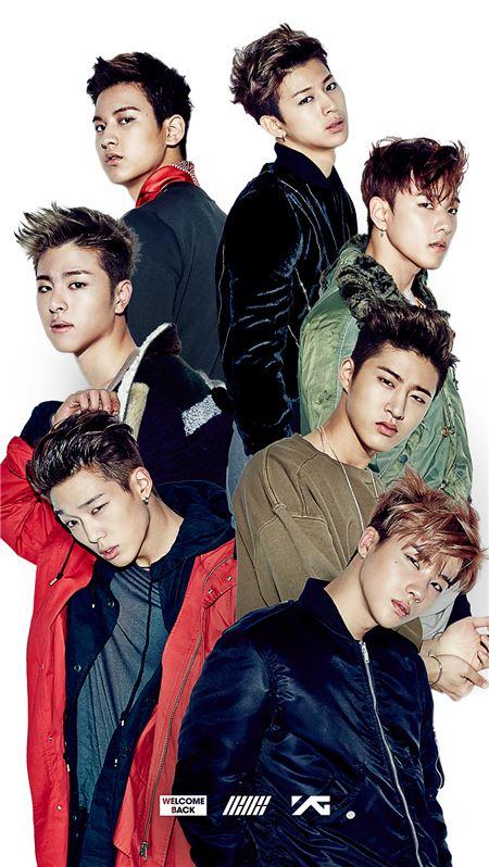 아이콘, 오늘(30일)부터 두 번째 단독 콘서트 개최…'신인으로 이례적'