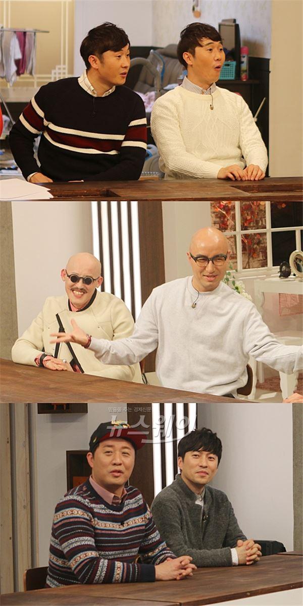 """이상호, 바뀐 인테리어에 """"김대희가 김태희가 됐다"""" 폭소 (헌집새집)"""