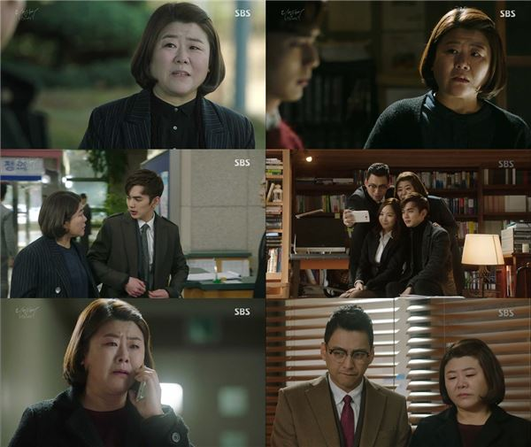 '리멤버' 이정은, 유승호 든든한 지원군…힐링 캐릭터로 맹활약