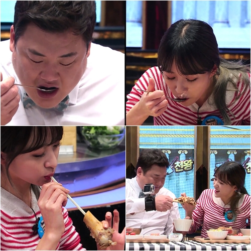 EXID 하니, 김준현 뺨 때릴 먹방 기술…침샘폭발 주의보 (백종원의 3대천왕)