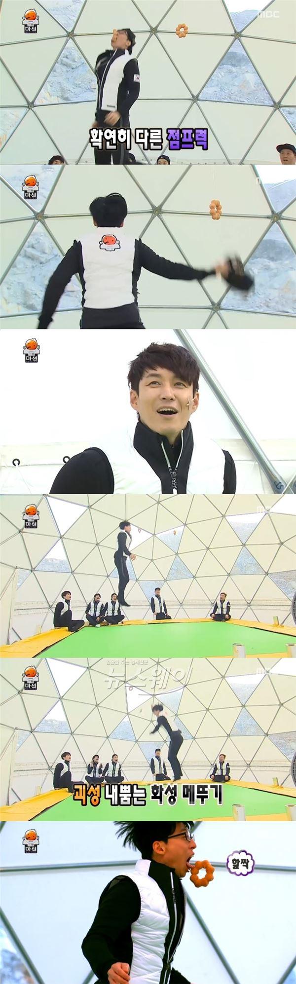 """유재석, 점프왕 등극…정준하 """"화성 메뚜기 같아"""""""