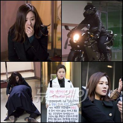 김현주, 이번에도 당하나… '애인있어요' 위문남 쫓기며 위기