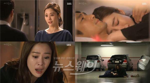 김현주, 눈물의 여왕 등극… '애인있어요' 시련의 나무는 무럭무럭 자라고