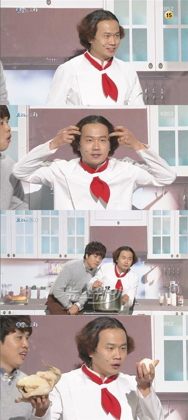 """'개콘' 안상태, 고야 셰프로 안방 저격… """"오늘 아주 반가운 고야"""""""