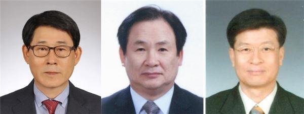 효성그룹, 부사장 승진 3명 등 임원인사 단행