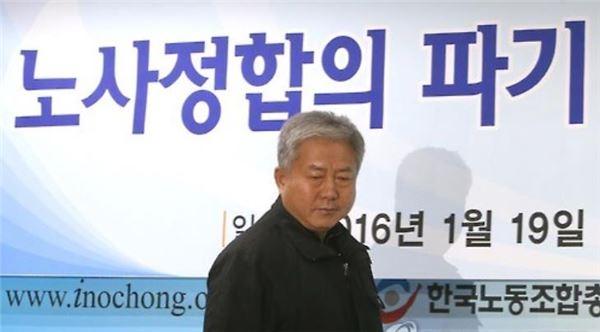 한노총, '9·15 대타협 파기·노사정위 불참' 선언…'노사정' 갈등 심화