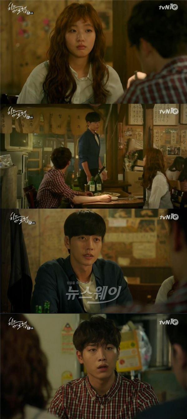 박해진, 김고은·서강준 술자리에 자진 합석