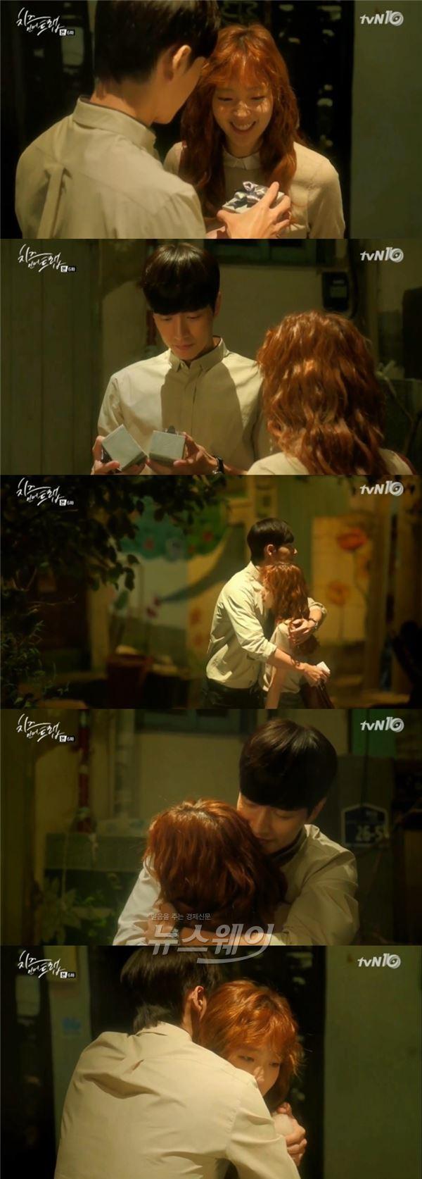 """박해진, 시계 선물한 김고은에 포옹으로 화답…""""진짜 고마워"""""""