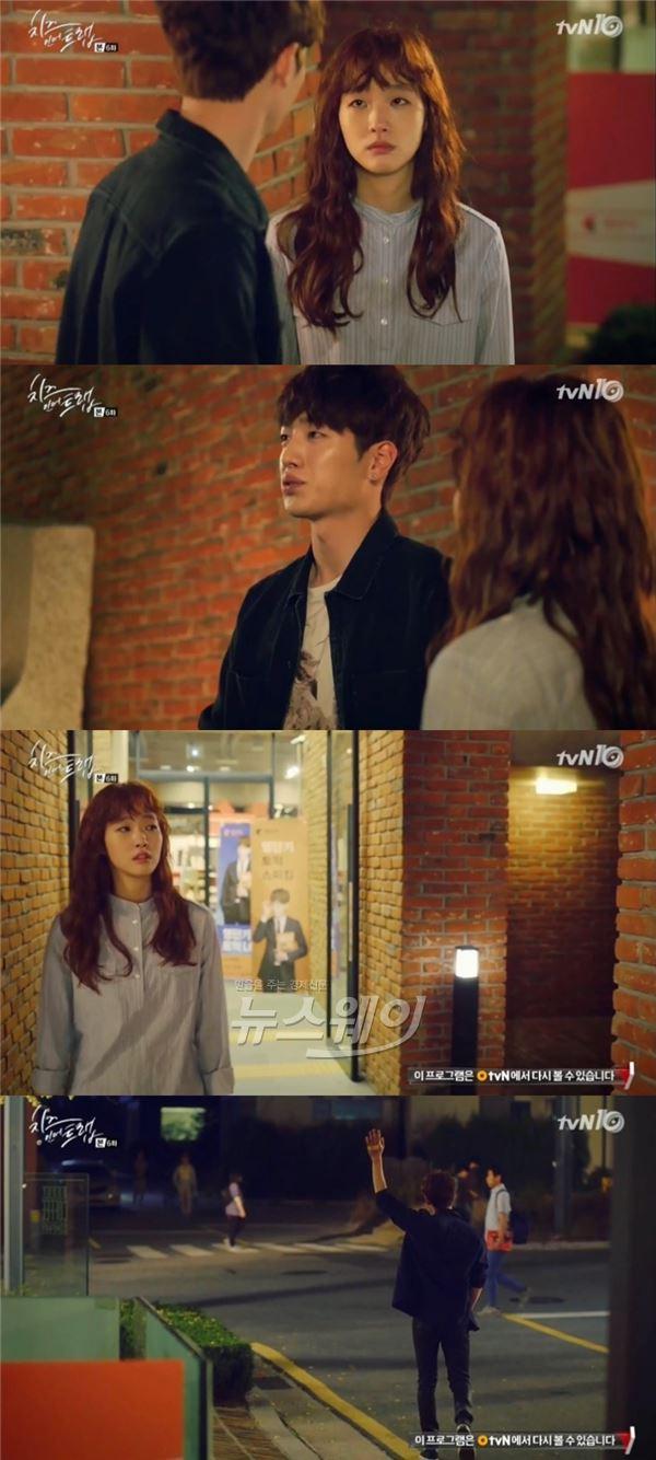 """서강준, 아르바이트 잘린 뒤 김고은 곁 떠났다…""""잘 있어"""""""