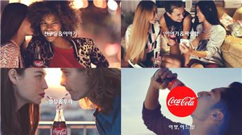 코카-콜라, '이 맛, 이 느낌' 글로벌 캠페인 전개