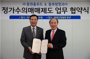 동원홈푸드·동부팜청과, 농산물 정가수의매매 업무협약