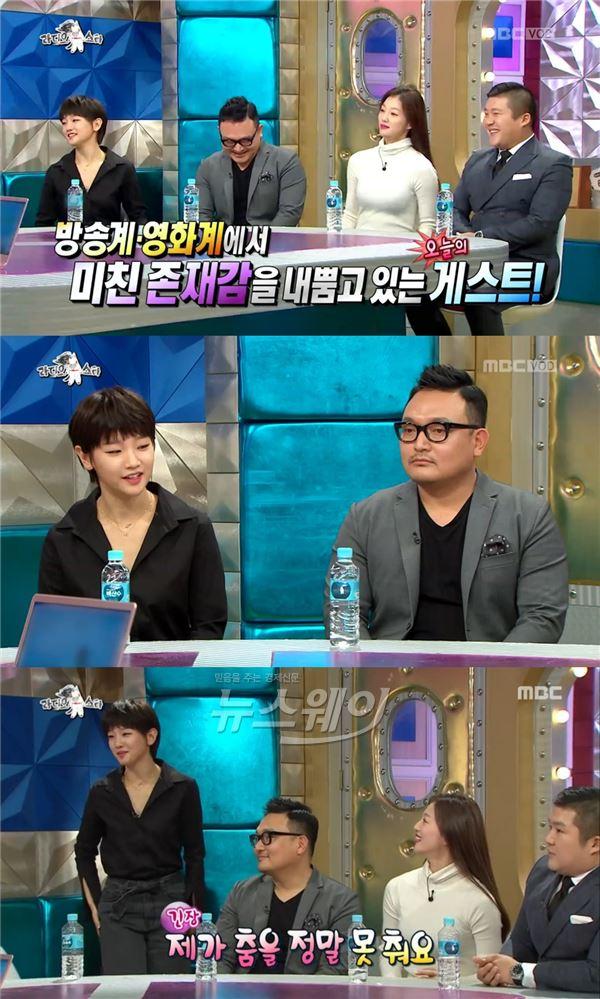 박소담·이엘 예능샛별탄생…'라디오스타' 시청률 주춤 水夜 부동의 1위