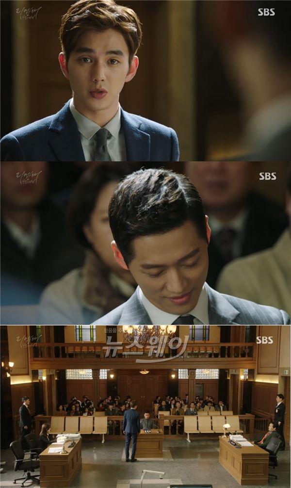 유승호, 사이다 캐릭터 변신… '리멤버' 시청률 하락에도 1위 '굳건'
