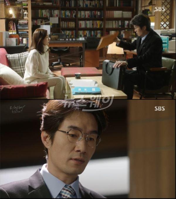 '리멤버' 송영규, 유승호·박민영 새 조력자 합류… 명품조연 우뚝