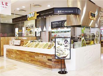 플랫 바이 에이프릴마켓, 대전 타임월드점 신규 오픈