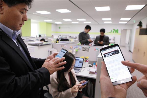 LG 임직원, 경제 활성화 입법 촉구 서명운동 자율 참여