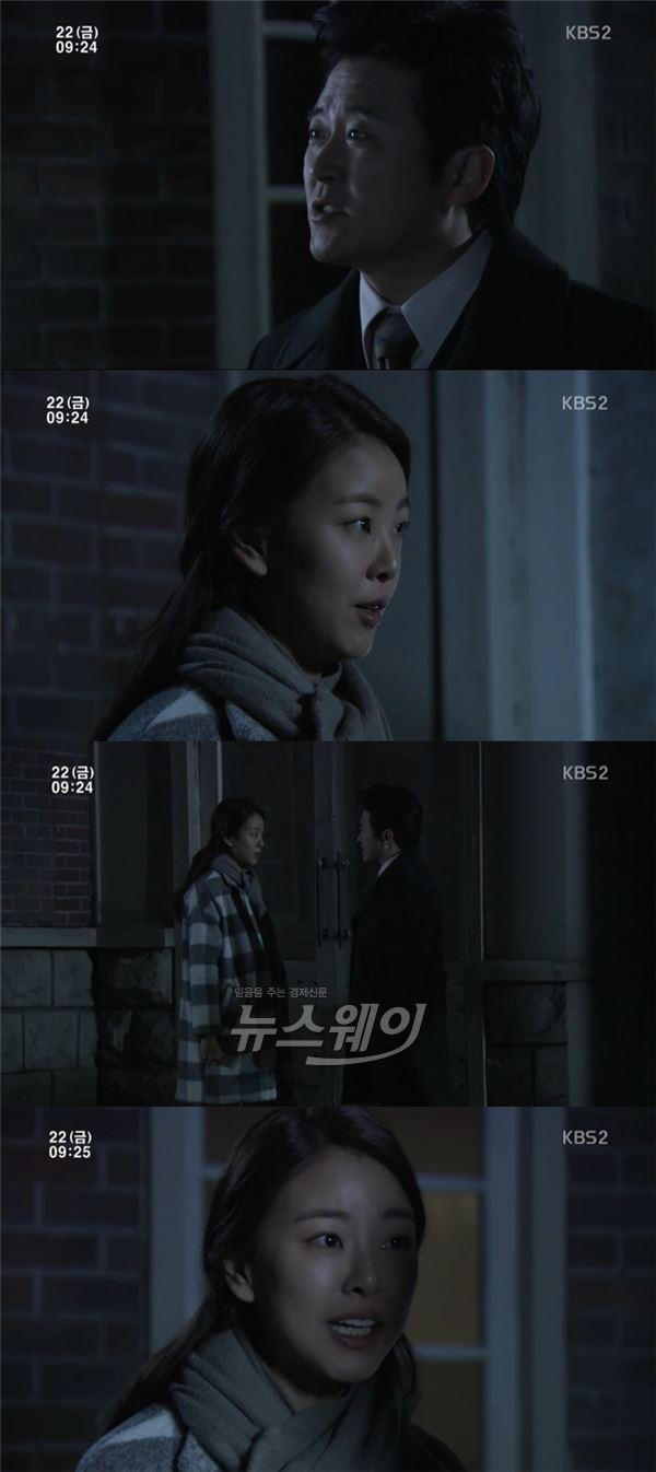 """임호, 고원희 """"살인자"""" 도발에 분노의 따귀"""