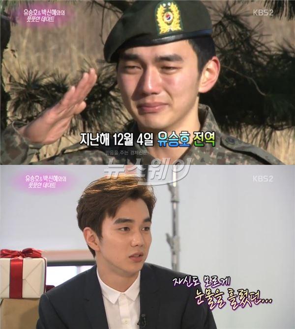"""'리멤버 아들의 전쟁' 유승호, 전역 당시 운 이유 """"혼자 나와 미안했다"""""""