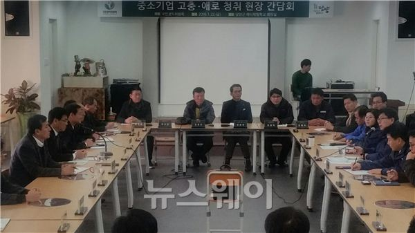 담양군,중소기업.소상공인 대상 현장 간담회 개최