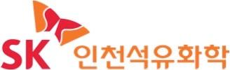 SK인천석유화학, 지역주민과 '상생 협약' 체결···300억원 지원