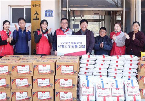 경남銀, 지역 영세 복지시설 지원한다