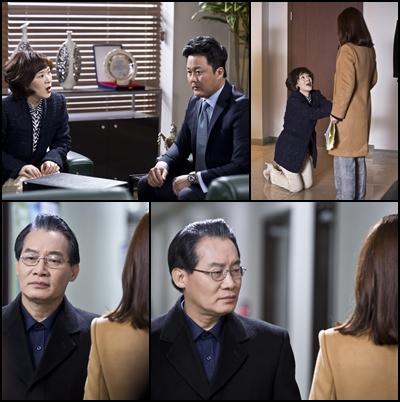 '애인있어요', 김현주와 지진희의 사랑은 어디로 흘러갈까