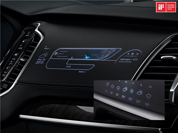 LG하우시스, 車 원단 부품으로 '2016 iF 디자인상' 수상