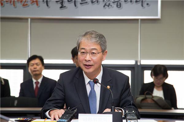 """임종룡 """"산업·기업은행 등 금융공기관 성과연봉제 도입"""""""