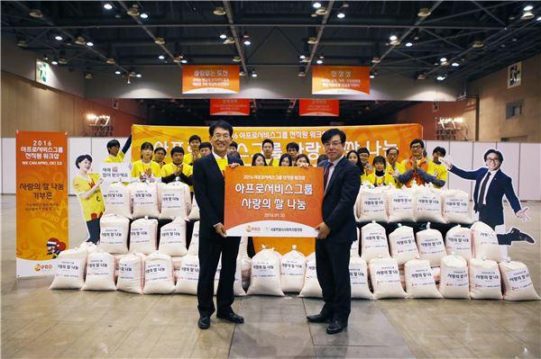 아프로서비스그룹, 쌀 100포대 기부
