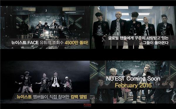그룹 뉴이스트, 데뷔 앨범 'FACE' MV 4500만뷰 돌파…기록 심상찮다