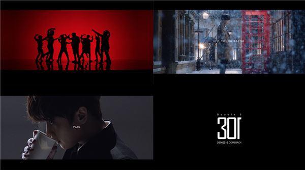 더블에스301, 허영생 티저 공개…강렬한 카리스마+겨울 감성 다 담았다