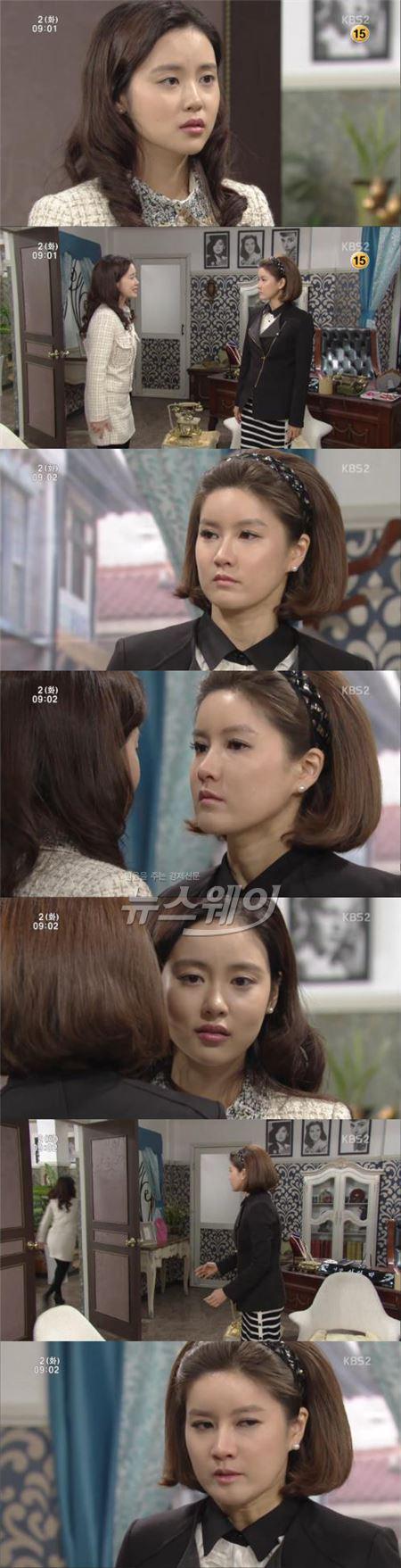 """황금희, 불안해하는 서윤아에 """"넌 내새끼 아니잖아"""""""