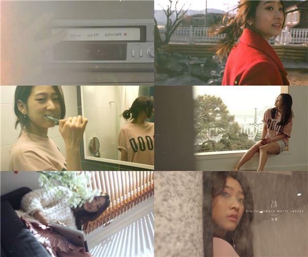 가수 지아, 신곡 '눈물' 1차 티저 영상 공개…믿고 듣는 발라더의 귀환