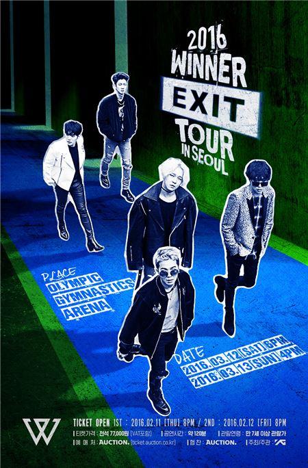 위너, 3월 12일 데뷔 후 첫 단독 콘서트 개최…2월 11일 티켓 오픈