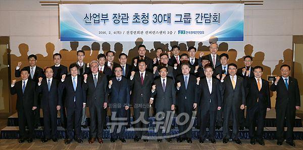 """30대 그룹 """"신사업 성공 위해선 정부 지원 필수"""""""