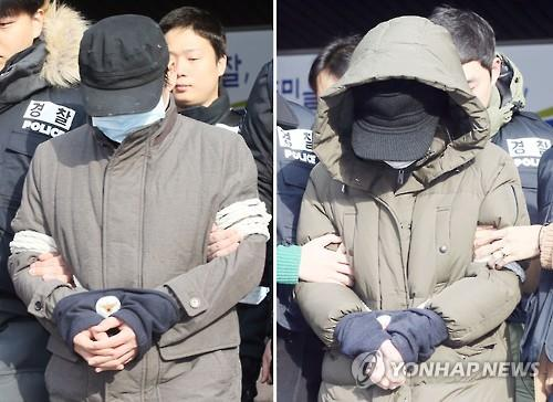 '부천 여중생 시신 방치 사건' 친부·계모 구속