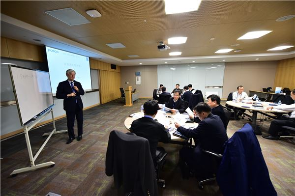 포스코, 해외 신임 법인장 대상 리더십 교육 실시