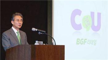 홍석조 BGF리테일 회장, 동생에게 구원의 손길…보광 골프장 인수