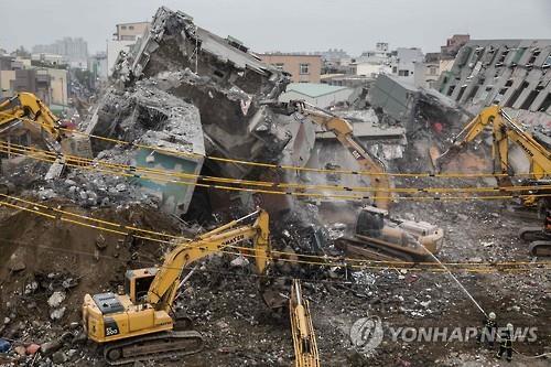 대만 지진 사망 100명 넘겨…복구작업 착수