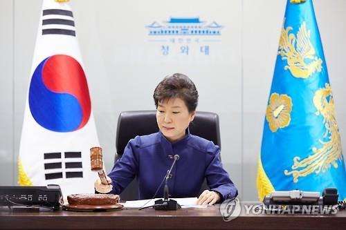 朴대통령, 16일 오전 '국회연설' 확정…여야 일정조정