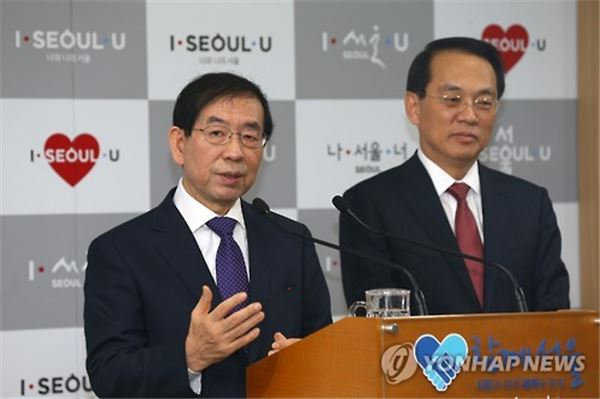 서울시-현대차 한전부지 개발 사전협상 완료…내년 착공