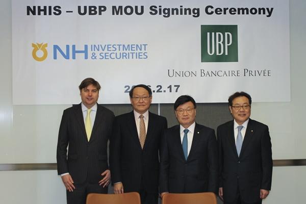 NH투자증권, 스위스 은행 UBP와 MOU 체결