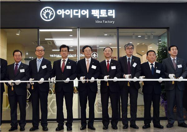 충북창조경제혁신센터, LG 지원 덕에 성공적 첫 돌